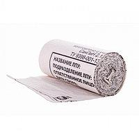 Пакет для утилизации категории А п/э белый 30 л (50 штук) №80632