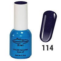 Гель-лак для ногтей One Xayc Connection #114 14 мл №69319(2)