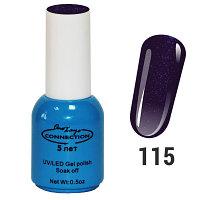 Гель-лак для ногтей One Xayc Connection #115 14 мл №69326(2)