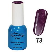 Гель-лак для ногтей One Xayc Connection #073 14 мл №69371(2)