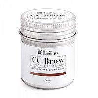 Хна для бровей CC Brow коричневый 10 г в баночке №59238