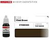 Пигмент для перманентного макияжа DOREME №233 Khaki Brown 15 мл №77284
