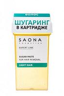 Паста SAONA для шугаринга LIGHT 80 г картридж №04736