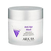 Крем-маска ARAVIA омолаживающая для шеи и декольте Anti-Age Mask 300 мл №93119