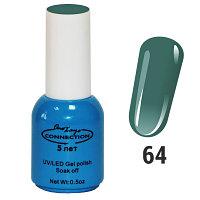 Гель-лак для ногтей One Xayc Connection #064 14 мл №69579(2)