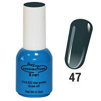 Гель-лак для ногтей One Xayc Connection #047 14 мл №69654(2)