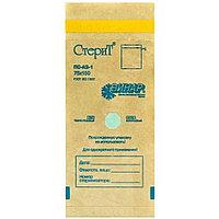 Крафт-пакет Стерит 75 х 150 мм (100 шт.) №78496