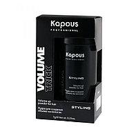 Пудра для волос создания объема Volumetrick KAPOUS №63136