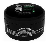 Воск матовый OLLIN Style для волос сильной фиксации, 50 мл №29728