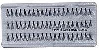 Ресницы AISULU пучковые безузелковые 7P (14 в 1) long black 12 мм №61146(2)