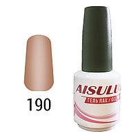 Гель-лак для ногтей №190 зеркальный 14 мл AISULU №66059(2)