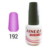 Гель-лак для ногтей №192 зеркальный 14 мл AISULU №66073(2)