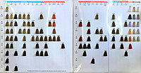 Карта цветов большая, Indola