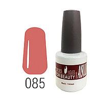 Гель-лак для ногтей №085 14 мл AISULU №6987(2)