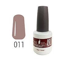 Гель-лак для ногтей №011 14 мл AISULU №6994(2)