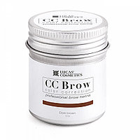 Хна для бровей CC Brow серо-коричневый 5 г в баночке №59030