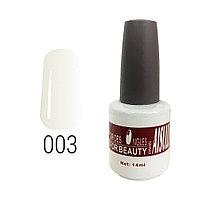 Гель-лак для ногтей №003 14 мл AISULU №8271(2)