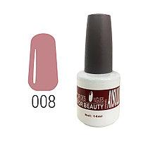 Гель-лак для ногтей №008 14 мл AISULU №8318(2)