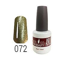 Гель-лак для ногтей №072 14 мл AISULU №8332(2)