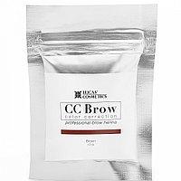Хна для бровей CC Brow коричневый 10 г в саше №59160