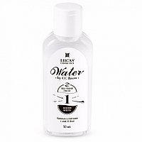 Вода для разведения хны CC Brow 50 мл №74620