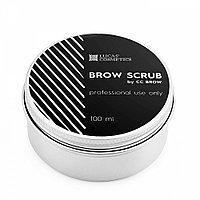 Скраб для бровей CC Brow 100 мл №59351