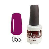 Гель-лак для ногтей №055 14 мл AISULU №7489(2)