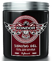 Гель для бритья KONDOR 250 мл №93122