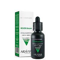 Сплэш-сыворотка ARAVIA для лица лифтинг-эффект 30 мл 94710