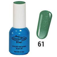 Гель-лак для ногтей One Xayc Connection #061 14 мл №69685(2)