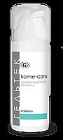 Коктейль антиоксидантный Vita-Matrix 30 г №8340