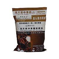 Маска для лица альгинатная с экстрактом китайских трав 1000 г №62693(2)