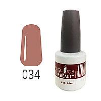 Гель-лак для ногтей №034 14 мл AISULU №6420(2)
