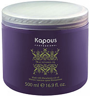 Маска для волос Kapous Macadamia 500 мл №63051