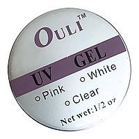 UV Гель для наращивания ногтей 1/ 2 oz (white) Ouli №3414