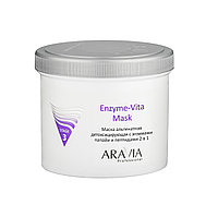 Маска ARAVIA альгинатная детоксицирующая 550 мл №94550