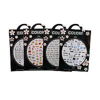 Стикеры для ногтей COLORF 3D (в ассорт.) №85975(2)