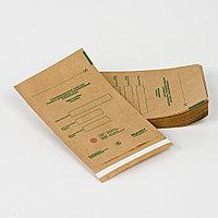 Крафт-пакет ПБСП СтериМаг 150 х 250 мм (100 шт.) №81229(2)