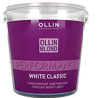 Порошок осветляющий OLLIN PERFORMANCE Классич белый 500 г №29971