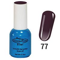 Гель-лак для ногтей One Xayc Connection #077 14 мл №69210(2)