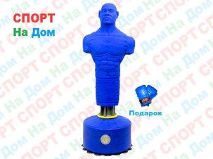 Боксерская груша герман (Синий) 12, фото 2