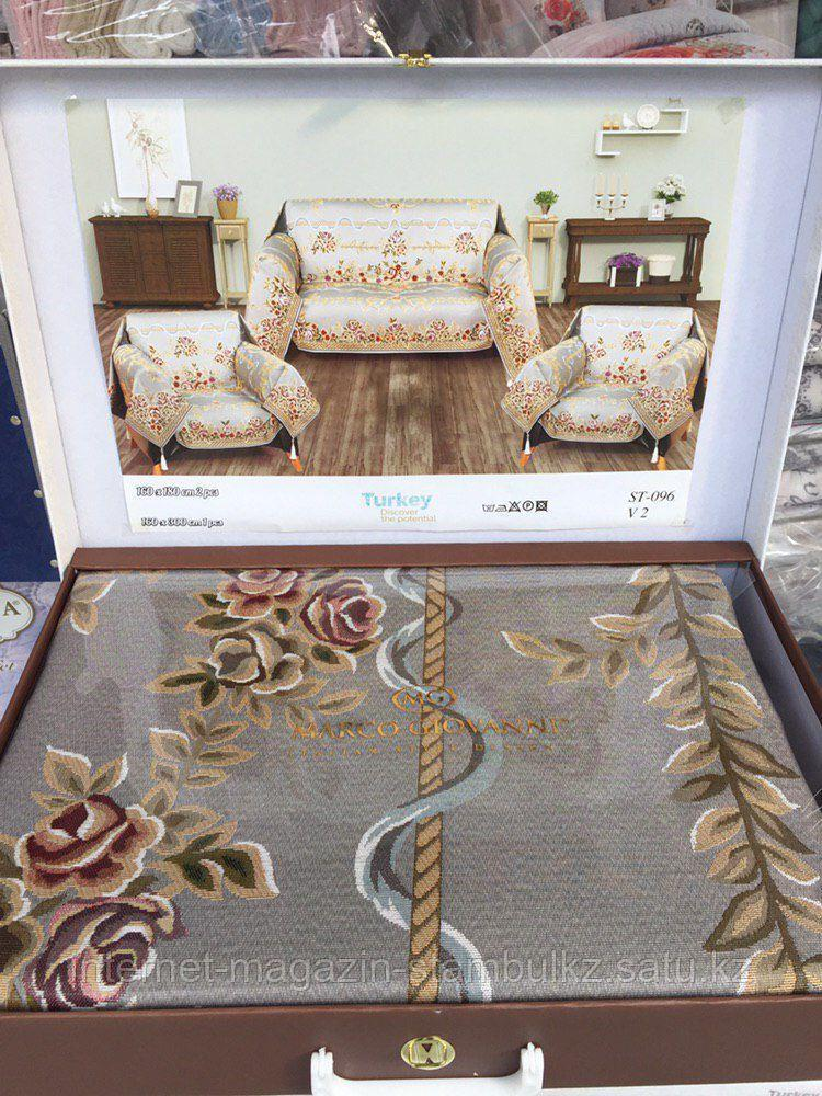 Гобиленовые дивандеки накидные