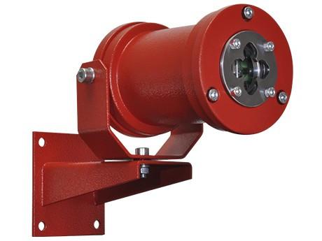 Спектрон-400-EXD извещатель пламени