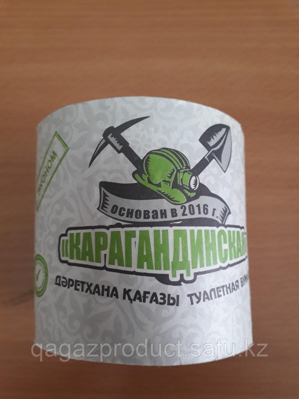 """Туалетная бумага """"Карагандинская"""""""
