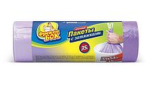 Пакеты Фрекен Бок для мусора 45х50/20л/30шт
