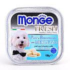 MONGE FRESH DOG Паштет с треской 100 гр (13109 )