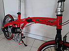 Складной легкий велосипед Alton 20 колеса, фото 4