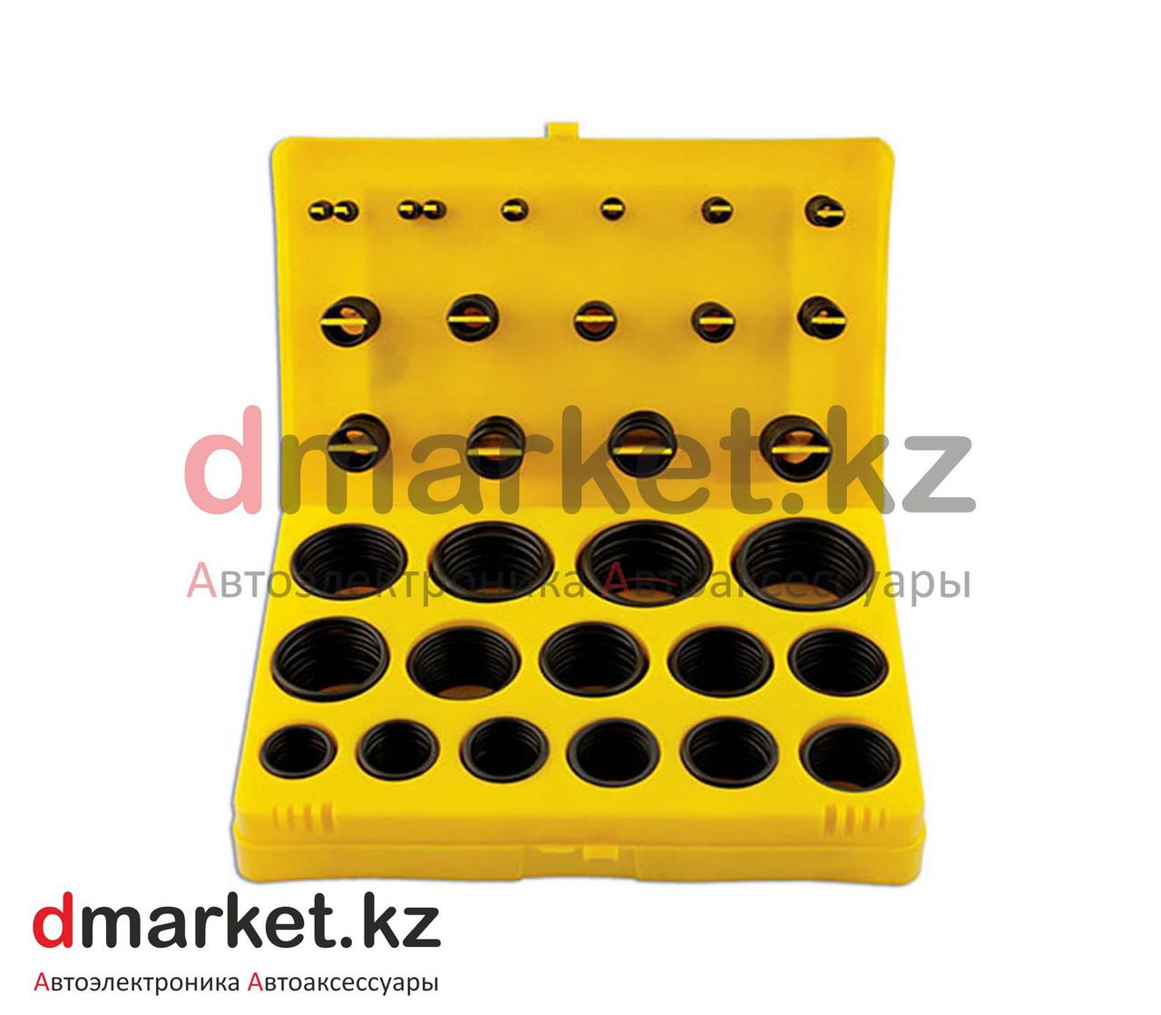 Набор уплотнительных колец, 404 шт., маслобензостойкие, 4мм-45мм