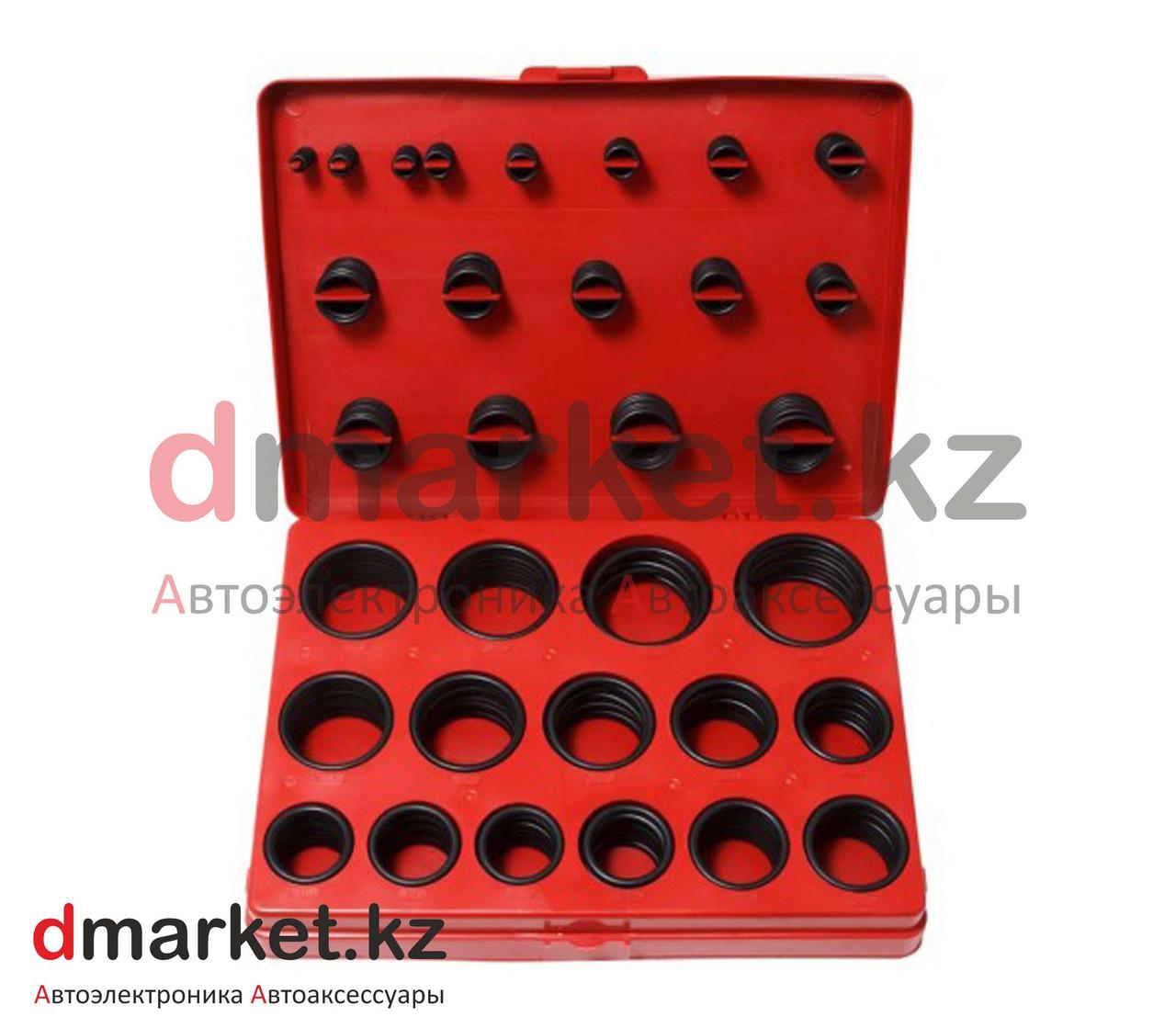 Набор уплотнительных колец, 382 шт., маслобензостойкие, 4мм-44мм