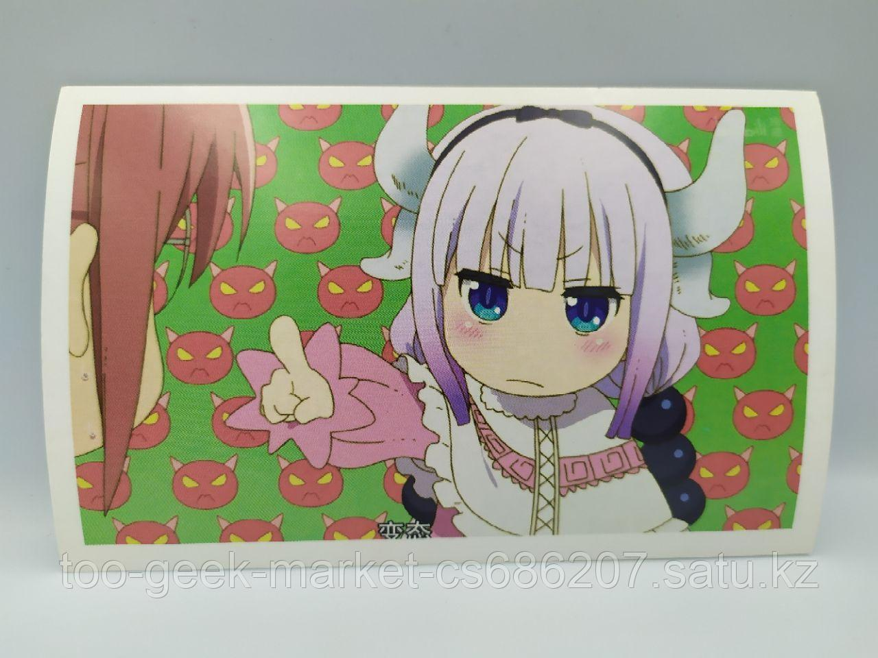 """Открытка """"Служанка-дракон госпожи Кобаяши"""""""